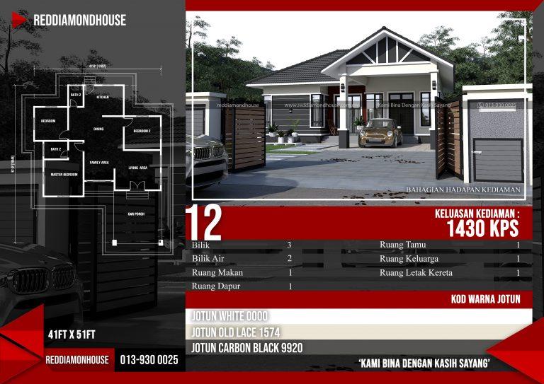 Bina Rumah Atas Tanah Sendiri 3d 02